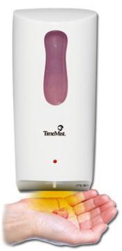 Дозатор за течен сапун със сензор ZD007
