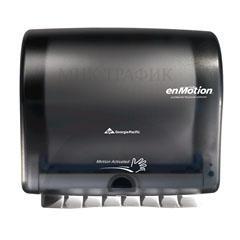 Автоматичен диспенсър enMotion  за кърпи за ръце
